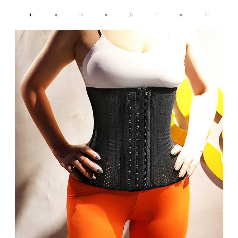 Спортивный тренажер для талии корсет 9 кости женское белье с корсетом Корректирующее белье для женщин корсет пояс для плавания Корректирующее белье для талии Cinta modeladora