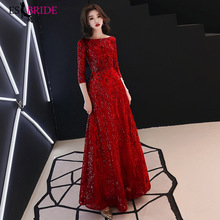 Women Elegant Round Collar Long Evening Dresses Formal Lace O-neck Red Fashion  Party Plus Size ES1276