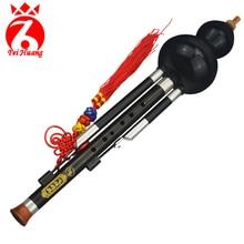Китайские традиционные инструменты Hulusi Юньнань из черного дерева Тыква кукурбит флейта музыкальный инструмент Ключ C Bb тон F11