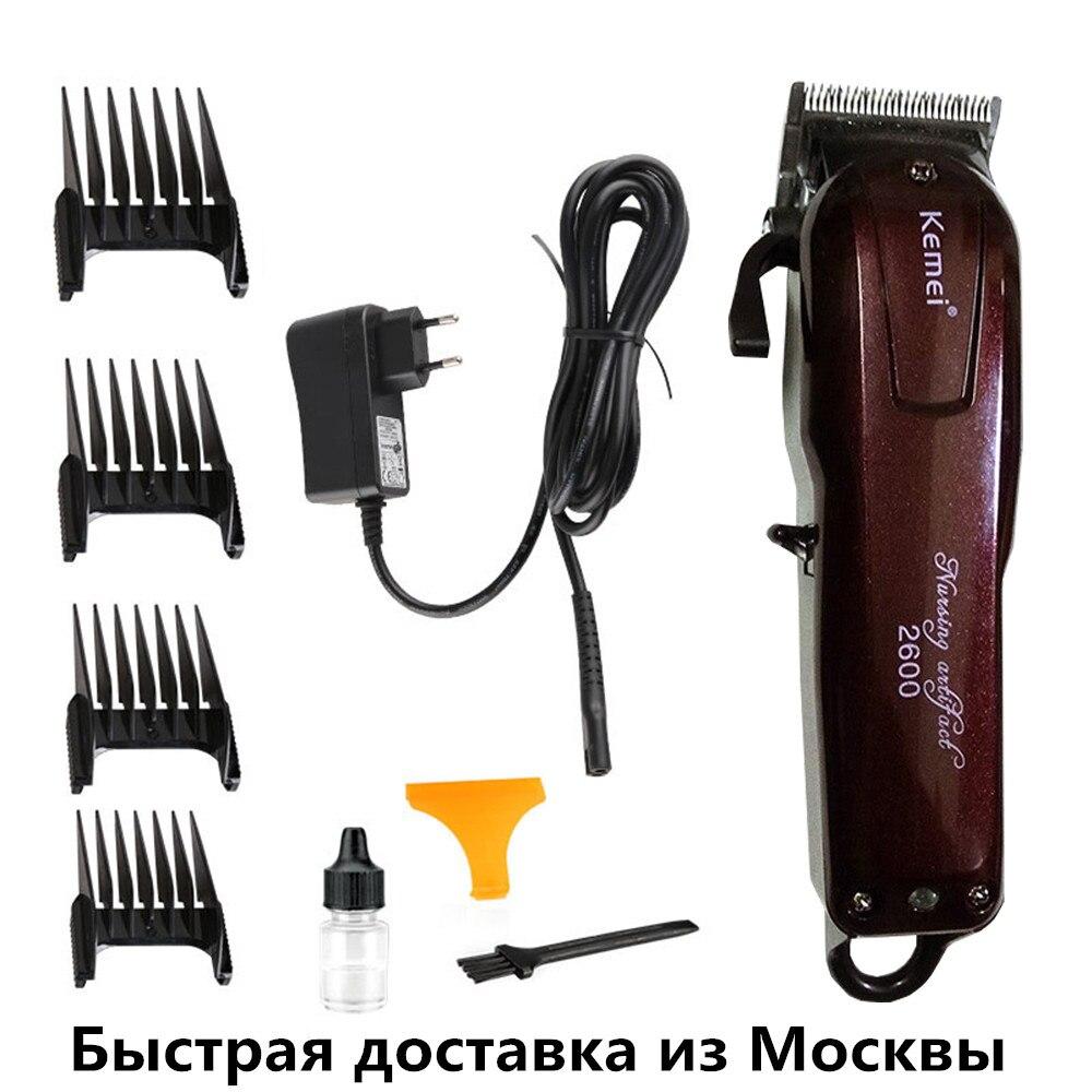 Kemei tagliatore di capelli Professionale elettrico trimmer macchina di taglio di capelli Per la cura Dei Capelli e strumenti per lo styling Trimero tondeuse cheveux Rasoio 4