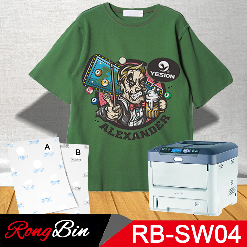 50 Sheets/Lot Sublimation Machine A4 No Need Cut Self Weeding Laser Dark Heat Transfer Paper For Printer Dark Fabric/T-shirts