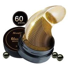 Дешевые Epacket 60 шт. черный жемчуг коллагеновая маска для глаз против морщин Спящая глаз патч темно-мешки под глазами Ремонт Золотой гель-маска для глаз Уход