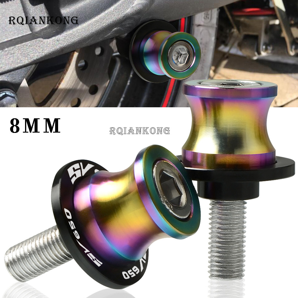 8MM For Suzuki SV650/SV650S Motorcycle Stainless Steel Rear Swingarm Sliders Spools Stand Screws Swing Arm Protector SV 650 S M8