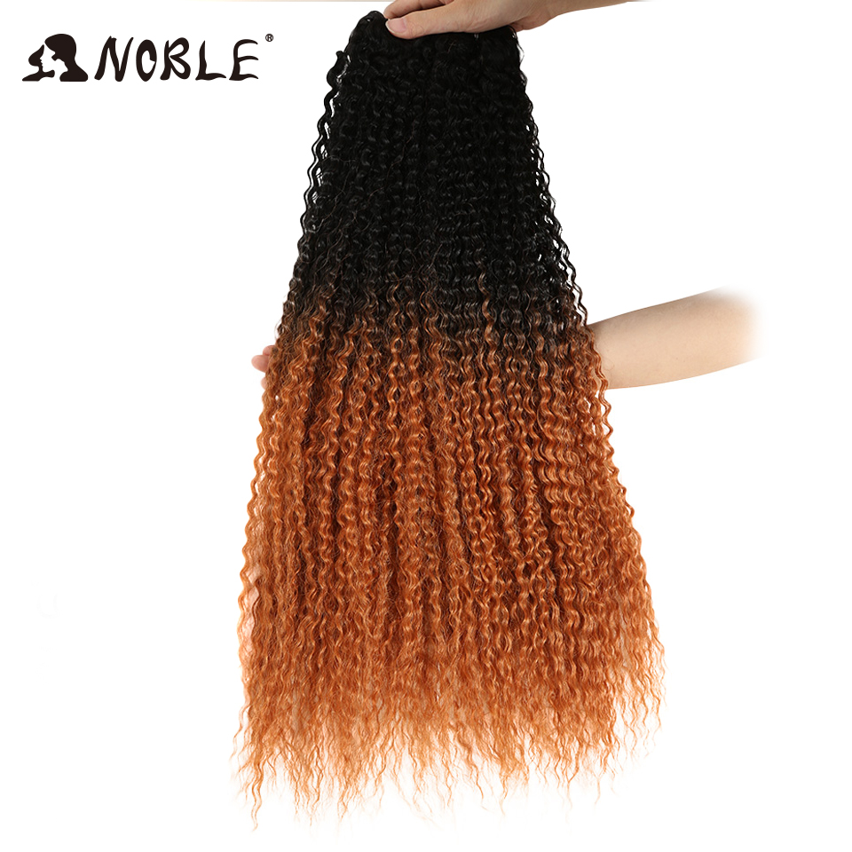 Noble Kinky Curly Synthetic Hair Weave Curly Hair Bundles 28 30 32 Inches Ombre Color High Temperature Fiber Hair Extension 120g