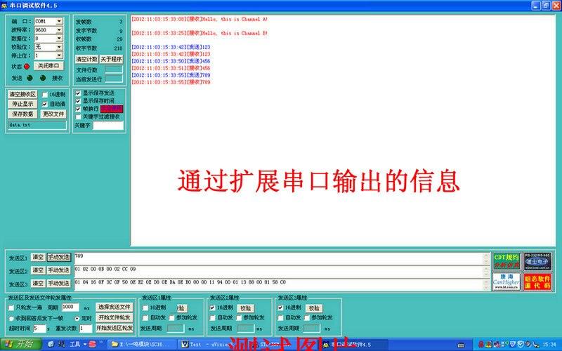 Erweiterte serielle port modul SC16IS752 serielle schnittstelle SPI ...