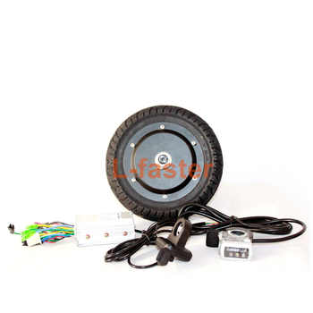 36V 350W 8 INCH ELECTRIC SCOOTER BRUSHLESS HUB MOTOR KIT CAN WITH LCD DISPLAY WUXING THROTTLE DIY ELECTRIC SCOOTER TOWN 7 XL