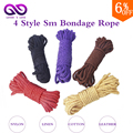 High Quality BDSM Bondage Rope Leather sex Bondage Restraint Flirting Adult Games Role Play Sex toys bdsm nylon cotton 4 color