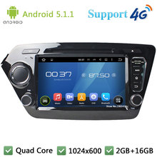 Quad Core 8″ 1024*600 2DIN Android 5.1.1 Car DVD Player Radio Stereo Screen FM DAB+ 3G/4G WIFI GPS Map For KIA K2 RIO 2010-2014