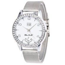 Louise New Arrival Fashion Luxury Men Women Quartz Stainless Steel Mesh Belt Wrist Watch Gift Fabulous bayan kol saati relojes