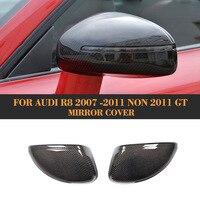 Замена Стиль углеродного волокна автомобиля боковой зеркало заднего вида Обложка для Audi R8 2007 2008 2009 2010 2011 Chrome ABS без 2011 GT