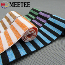 2Meters Stripe Elastic Bands 40mm Webbing Ribbbons Clothing Bags Trousers Rubber DIY Sewing Accessories
