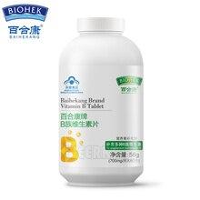 3 Bottles 700mg Vitamin B Complex Vitamin B1 B2 B5 B6  B12 Complex Tablet For Adult