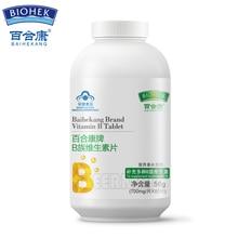 Vitamins B1 B2 B6 Vitamin B Complex Tablets Folic Acid Pantothenic Acid Supplements 80 Pcs