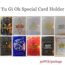 50 шт./упак. настольная игра Yu Gi Oh Card Professional пластик куртка держатель для карт различные цвета карты протектор