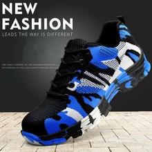 Smash и пирсинг безопасности защитная обувь мужская обувь