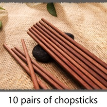 Mahogany chopsticks wood chopsticks household quality chopsticks red sandalwood chopsticks 10 double yooap natural imported chicken wings wood red sandalwood yellow sandalwood chopsticks no paint no wax chopsticks ten pairs of
