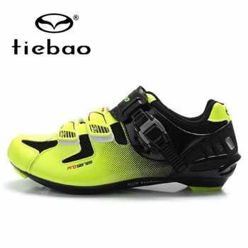 NEW Tiebao Professional Cycling Shoes Road Bike Shoes Athletic Bike Lock Shoes MAGIC TAPE Fastener Cycling Sneaker TB16-B1303