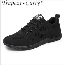 cc6feca483f8 New listing hot sale summer Fly line Woven Breathable men running sneakers  A25(China)