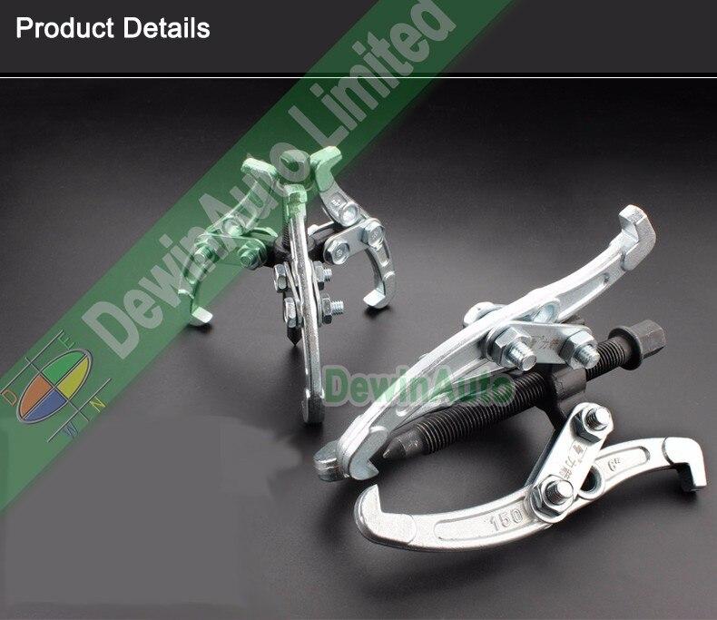 3 Inch1 тонна 40-75 мм) Сверхмощный 3 опорный подшипник, съемник, реверсивная система коробки передач, подшипник, съемник шкива, инструмент для удаления