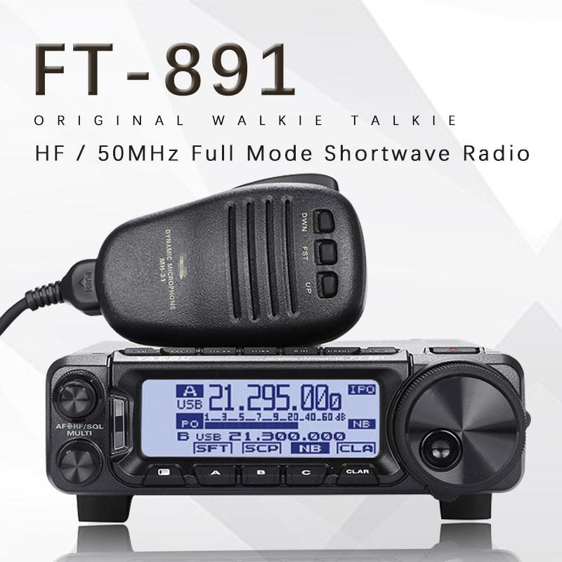 Se Original Yaesu FT-891 HF / 50MHz 100W modo completo de Radio de onda corta Mini transceptor de Radio del coche