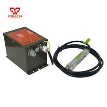 500 мм * 560 мм два устранение статического электричества ион бар с 7.0KV трансформатор антистатическое устройство