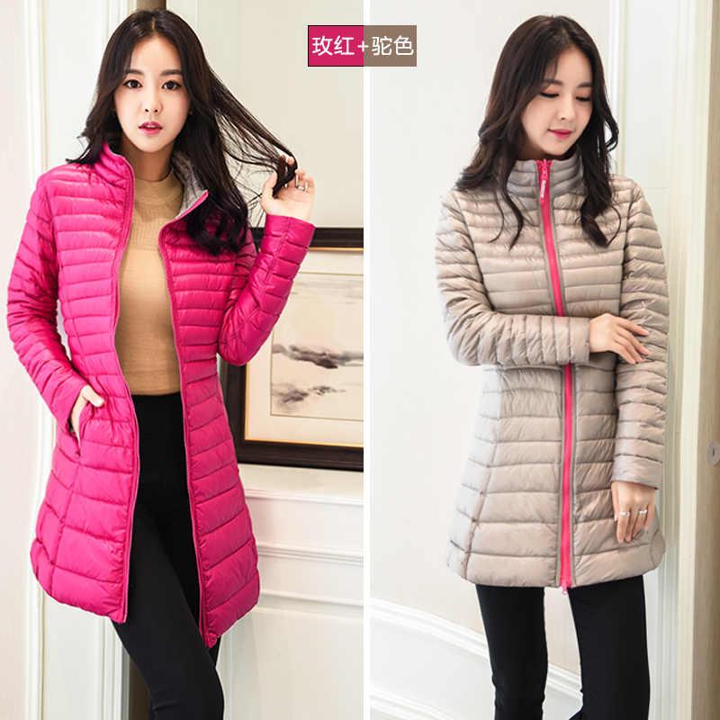 Новинка, осенне-зимнее двухстороннее длинное пальто, женский тонкий ультралегкий пуховик на утином пуху, ветрозащитная верхняя одежда большого размера, Mw512