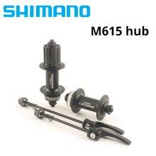 Shimano DEORE M615 32 H велосипед дисковой Тормоз MTB горный велосипед комплектующие дисковых тормозов Центральный замок концентраторы Передняя и задняя втулка и для быстрого разъединения