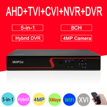 Red Panel 4MP Surveillance Cameras Hi3521A XMeye 8CH 5 in 1 WIFI Coaxial Hybrid Onvif NVR TVICVI AHD CCTV DVR Free Shipping