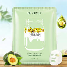 Plant Extracts Fruit Face Masks Collagen Essence Facial Mask Remover Clear Whitening Moisturizing Firming Oil-Control Face Care