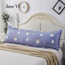 JaneYU 1,8 м подушки пары с подушкой слиперы удлинить и увеличить Подушка с защитой для шеи+ наволочка для беременных Женская подушка