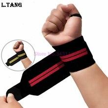 1 пара, спортивные перчатки для тяжелой атлетики, поддержка запястья, фитнес-тренировки, перчатки для тяжелой атлетики, ремешки на запястье, обертывания, для тренажерного зала, для тяжелой атлетики, S350