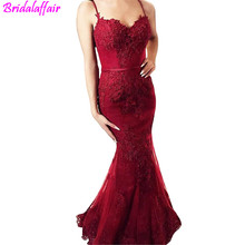 2018 Burgundy Mermaid Evening Prom dresses Floor Length Formal Dress Long Elegances Dresses robe de soiree dress formal