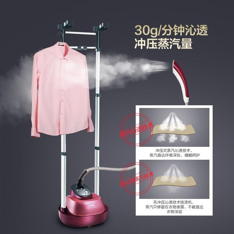 뜨거운 기계를 걸려고하는 Midea 스팀 정품 패킷 메일 - 가전 제품 - 사진 2