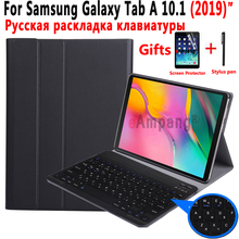 Russian Keyboard Case For Samsung Galaxy Tab A 10.1 2019 T510 T515 SM-T510 SM-T515 Tablet Slim Leather Cover Bluetooth Keyboard original irulu russian keyboard case for 7 tablet pc pad leather cover with micro usb keyboard for using russian people 2016 new