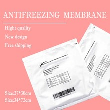 Anti-freezing Membrane for freezing fat therapy Cryo pads Antifreeze film 50 PCS for one lot membrane keypad for 6av3637 1ml00 0gx0 slemens op37 membrane switch simatic hmi keypad in stock