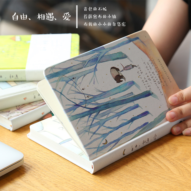 OUR-STORY-BEGINS Free Love Series Notebook Encounter A5 Color Illustration Inside Page Notepad Diary 1PCS