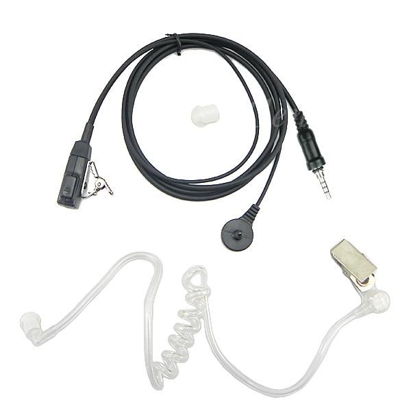 XQF FBI Air Tube Earpiece Headset PTT Earphone for Yaesu Ham Radio VX-6R  VX-7R VX-120 VX-270 FT-270R