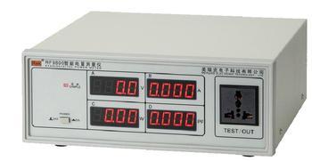 Быстрое прибытие измеритель мощности RF9800 измеритель мощности