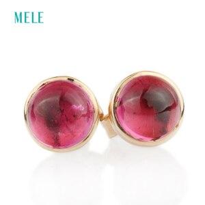 Image 1 - Серьги из розового золота Natutal rubellite, круглые 6 мм * 6 мм, розовое золото 18 карат, огранка кабошоном, красивый цвет