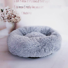 Warm Fleece Dog Bed Donut Cat Bed Round Pet Lounger Cushion For Small Medium Large Dog & Cat Winter Dog Kennel Puppy Mat Pet Bed new winter warm dog round bed soft fleece kennel for puppy pet top quality lounger cushion for small medium large dogs