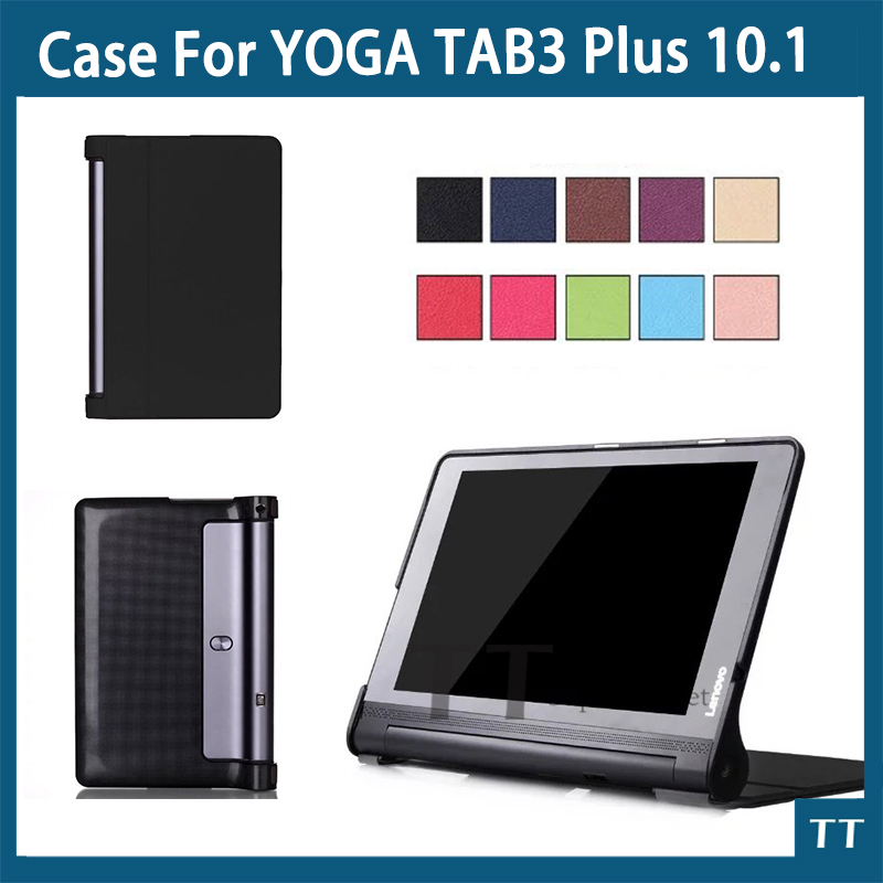 Case cover for Lenovo YOGA TAB3 Plus 10.1 YT-X703 Yoga Tab 3 10 Pro X90/X90F/X90M/X90L Case+screen protector+touch pen ultra slim soft silicon case for 10 1 inch lenovo yoga tab 3 pro 10 x90m x90l case for lenovo yoga tab 3 plus yt x703f