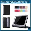 "Case cover for Lenovo YOGA TAB3 Plus 10.1"" YT-X703 Yoga Tab 3 10 Pro X90/X90F/X90M/X90L Case+screen protector+touch pen"