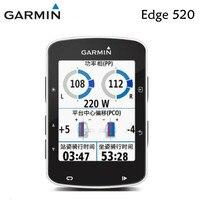 Garmin edge 520 велосипед Велоспорт компьютер + Скорость & Cadence + HRM