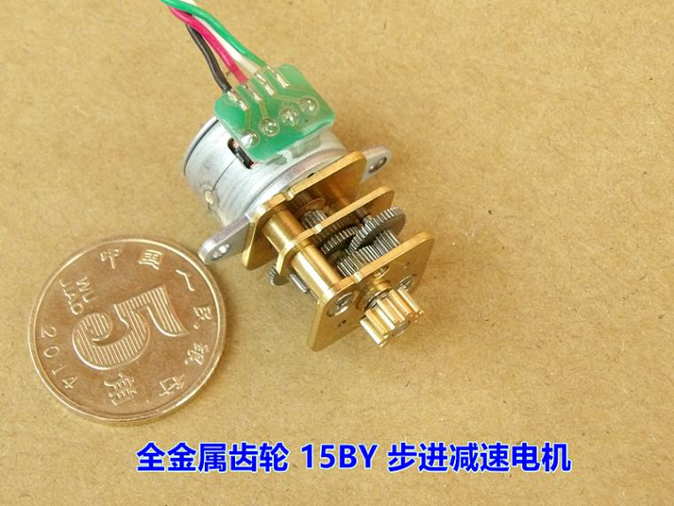 Micro precision deceleration step motor 15BY full metal gear box two phase four wire 15MM stepper motor 428yghm818 stepper motor two phase four wire