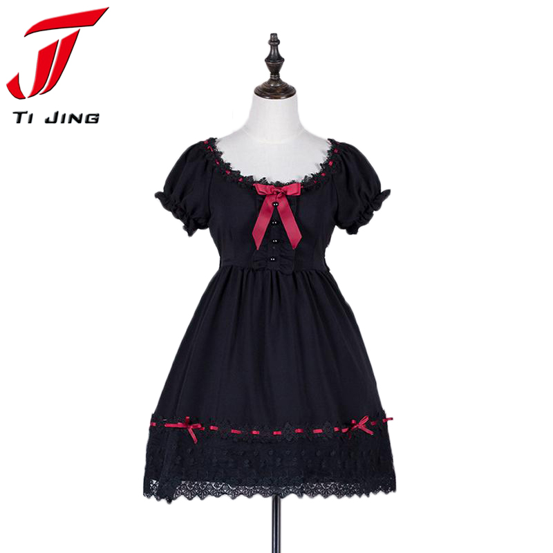 Super Cute Girls White Lace Dress Red Ribbon Big Bow Short Sleeve Lolita Dress B4528
