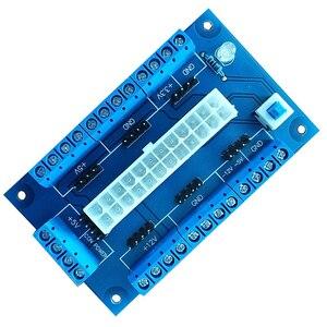 Image 3 - Accessoires de bricolage adaptateur de Module de carte de rupture dalimentation cc ATX 24/20Pin