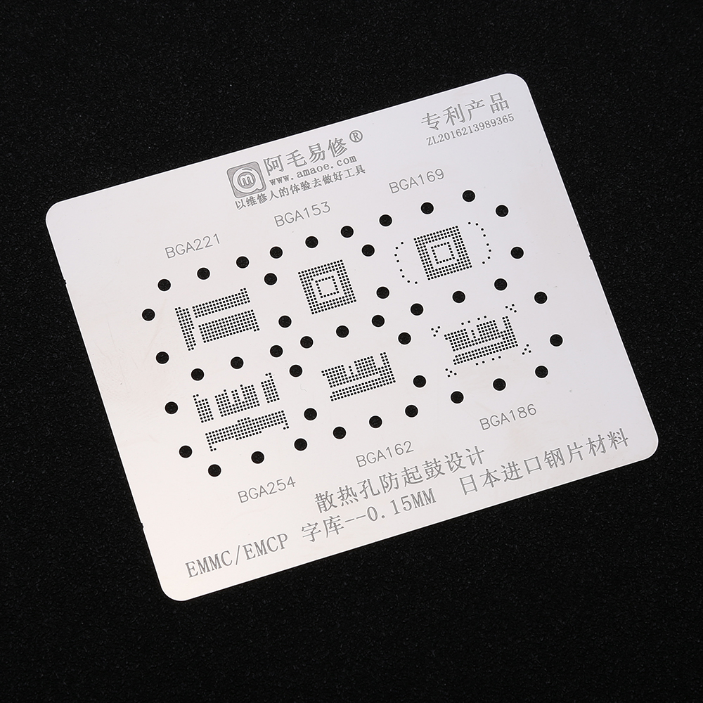 Japan Steel BGA Stencil For EMMC/EMCP BGA221/153/169/254/162/186 Solder Template Reballing Stencil Thickness 0.15mm