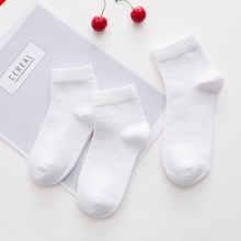 Белые носки для студентов, средние детские носки, детские носки, хлопок, белые носки, носки, мужские, женские носки
