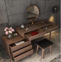 Light luxury dressing table bedroom simple modern small apartment Nordic net red ins makeup multi-functional economy