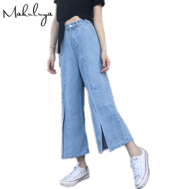 Makuluya Autumn Summer Spring new women jeans pants female Ankle-Length Pants Vintage BF Style Harajuku Trousers Bifurcated K00 new autumn beadings bf women jeans high waisted pearls black jeans for ankle length boyfriend denim pants female